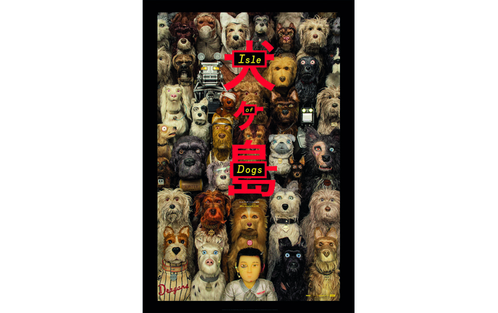 Trending now - Isle of Dogs
