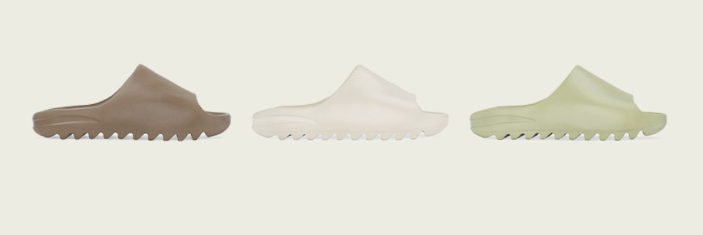 Comfy shoes para estar en casa - Portada Comfy shoes para estar en casa yeezy adidas zoom cuarentena covid-19