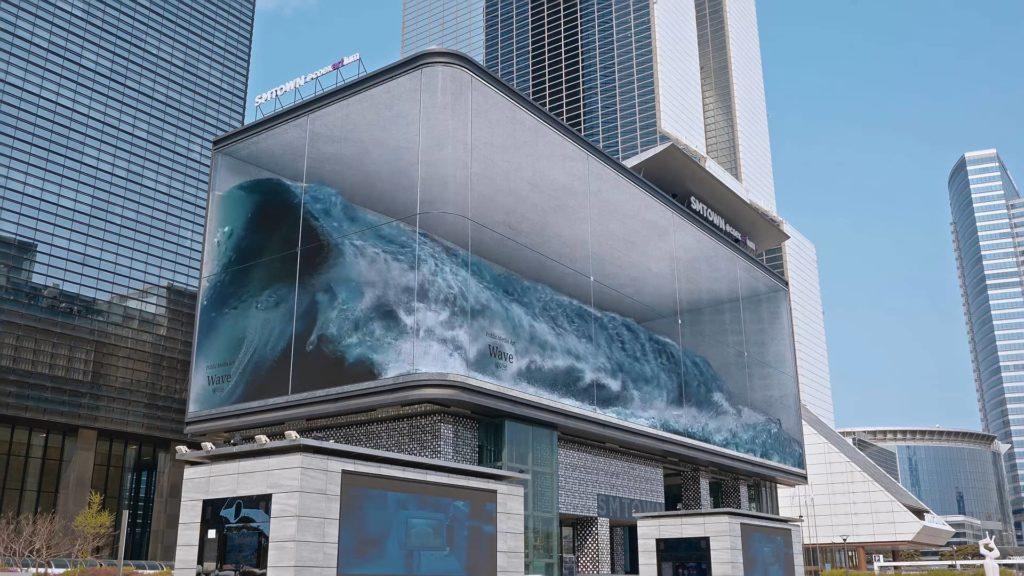 Wave: la instalación digital que está causando impacto en las redes sociales - Portada WAVE La instalación digital que esta impactando las redes sociales art wave zoom tiktok Instagram art selfie public media art wave